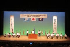 【令和3年度学校農業クラブ兵庫大会 リハーサル大会を開催しました】