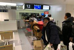 第54回生修学旅行  新千歳空港出発